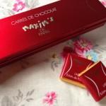 プラリネ入りミルクチョコレート(Maxim's de Paris)×サルディーニャの赤