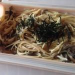 【マ・マー 早ゆでパスタレシピコンテスト】ルクエで4種のきのこパスタ×日本の赤
