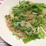 【レシピブログ】水菜とレモンのペペロンチーノ×スペインの白