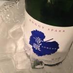国産ワインコンクール2014 公開テイスティング