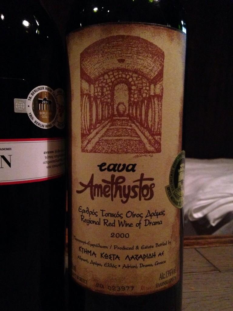 2000 Domaine Costa Lazaridi Cabernet Sauvignon Amethystos Cava