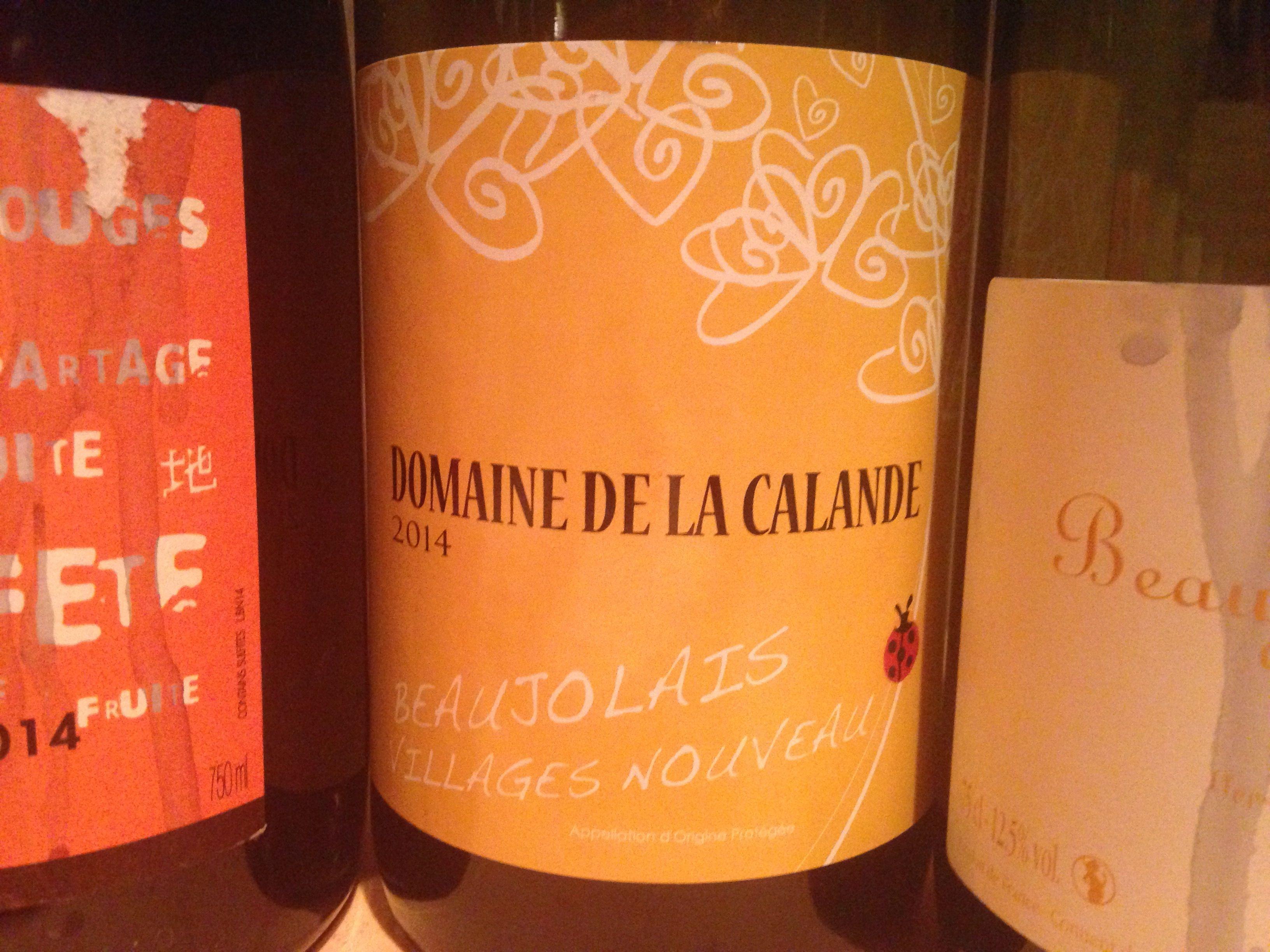2014 beaujolais nouveauパーティ ボナペティ 料理 ワイン にらや