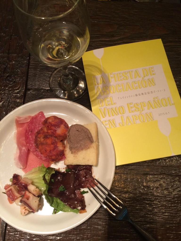 スペインワイン協会発足記念パーティー