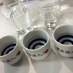 【レシピブログ】おいしい燗酒を楽しむ夕べ