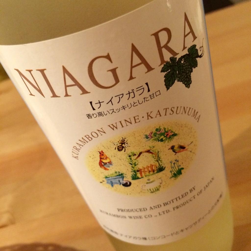 2015 ナイアガラ くらむぼんワイン