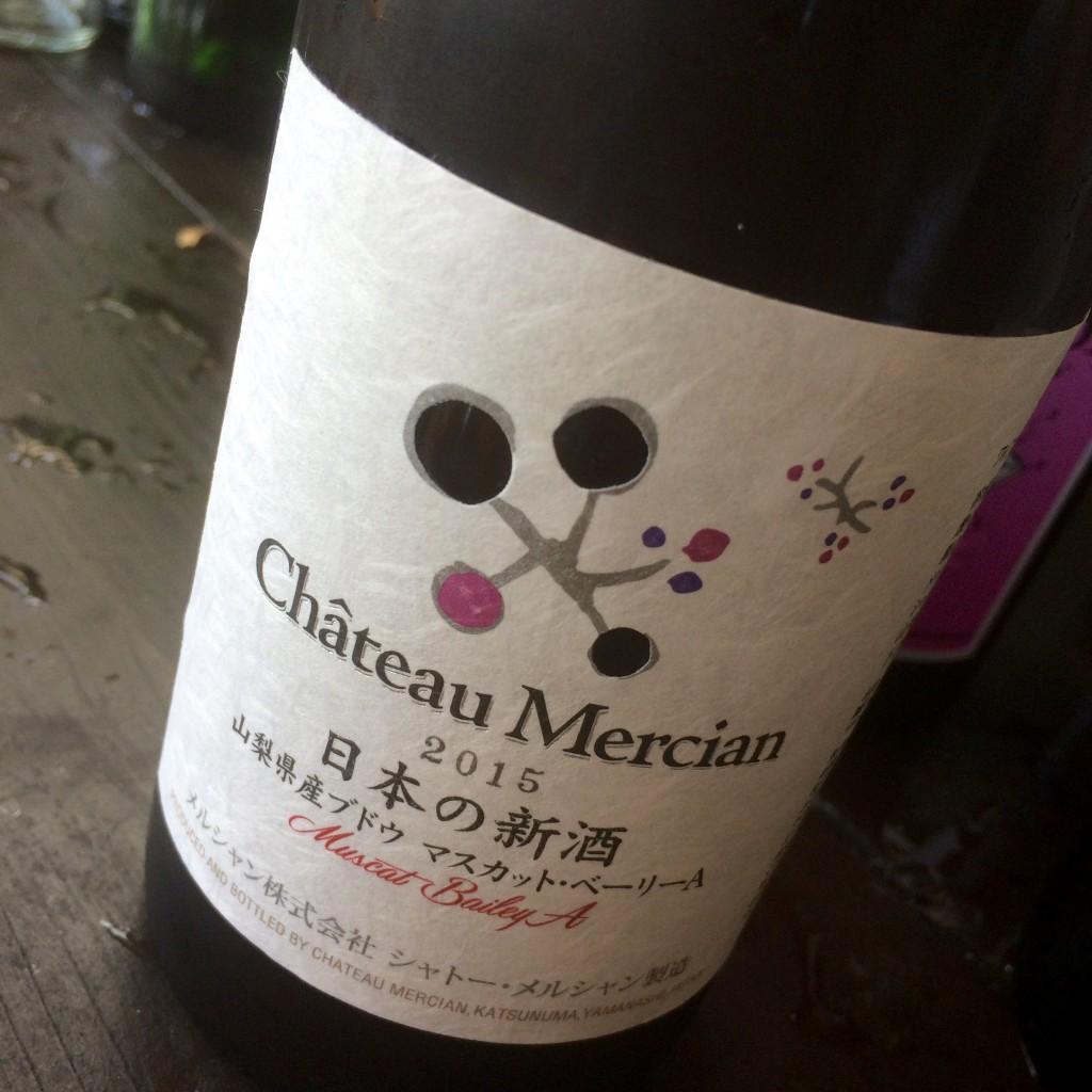 2015 日本の新酒 マスカット・ベーリーA