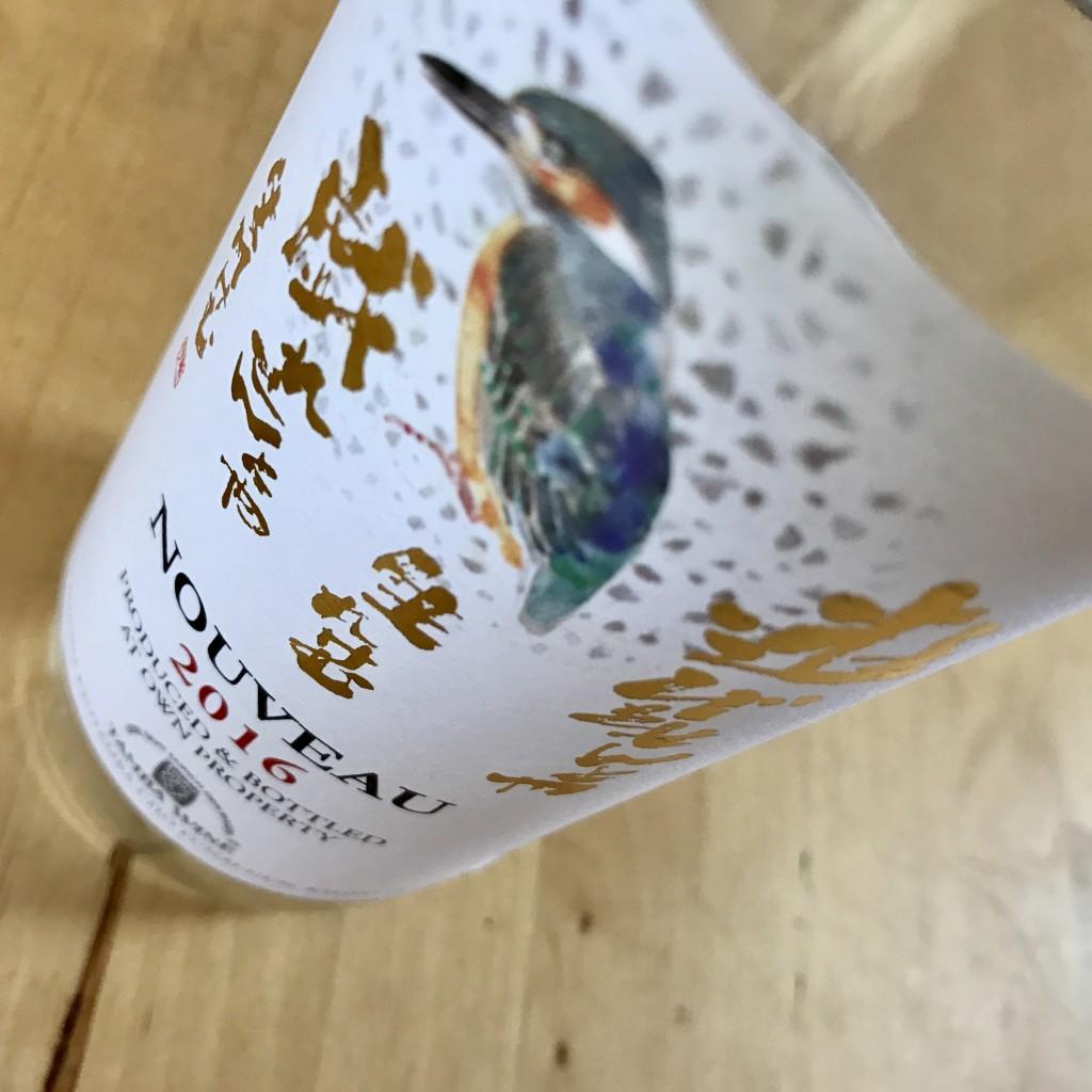 丹波ワイン ヌーボー 2016