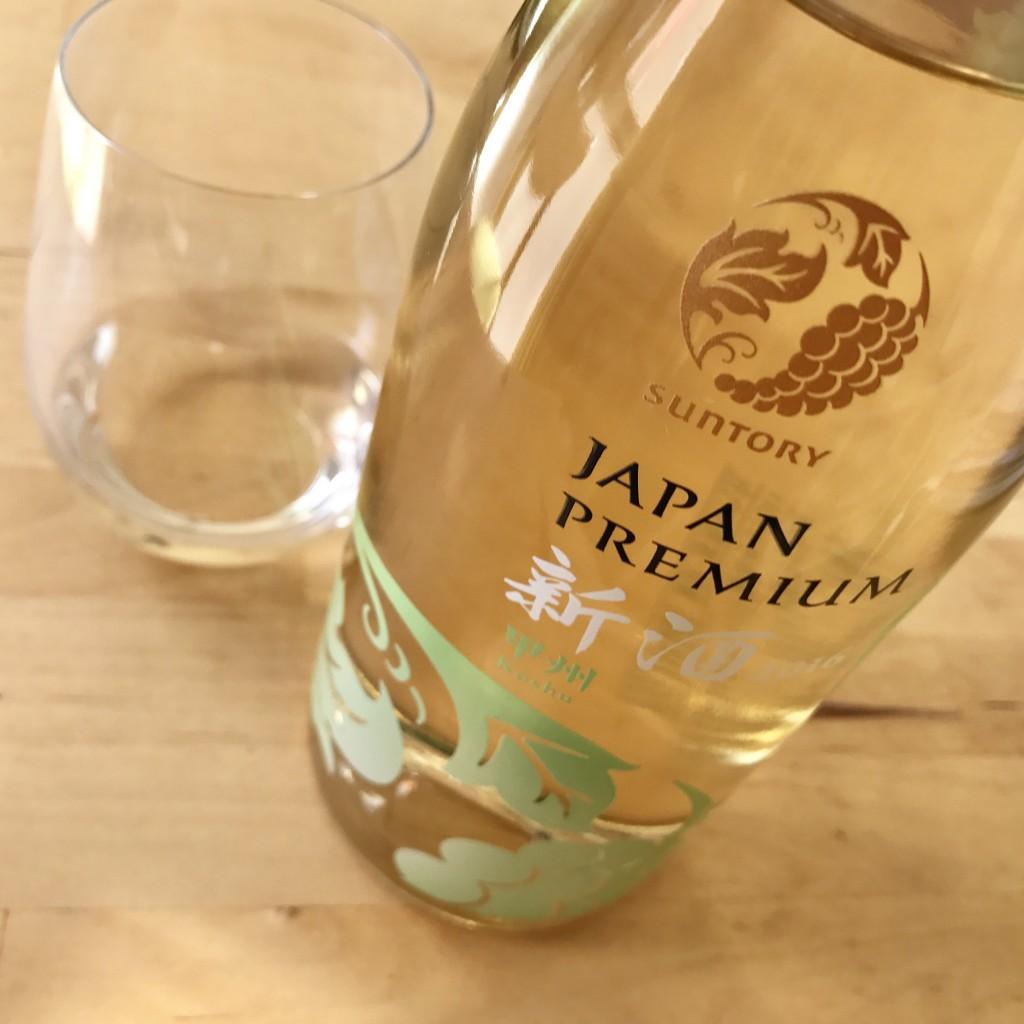 ジャパンプレミアム 新酒 2016 甲州