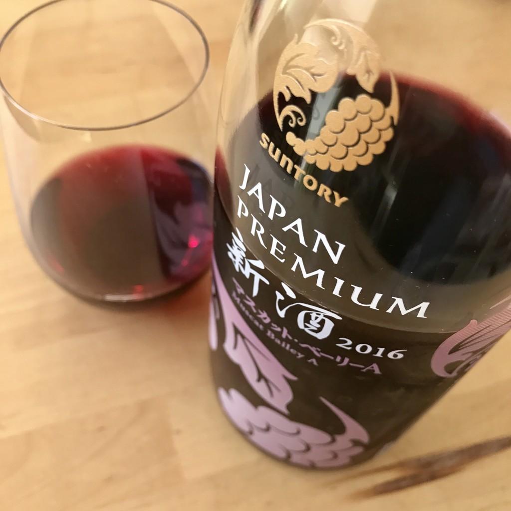 ジャパンプレミアム 新酒 2016 マスカット・ベーリーA