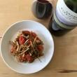 ごぼうとトマトの和風ペペロンチーノ × ジャパンプレミアム かみのやまカベルネ・ソービニヨン 2014