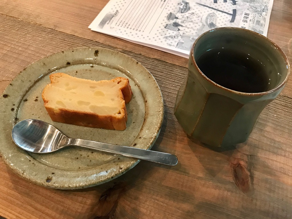 じゃがいものパウンドケーキ × どくだみ茶