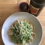 【レシピブログ】水菜とみょうがの梅パスタ × イタリアの赤