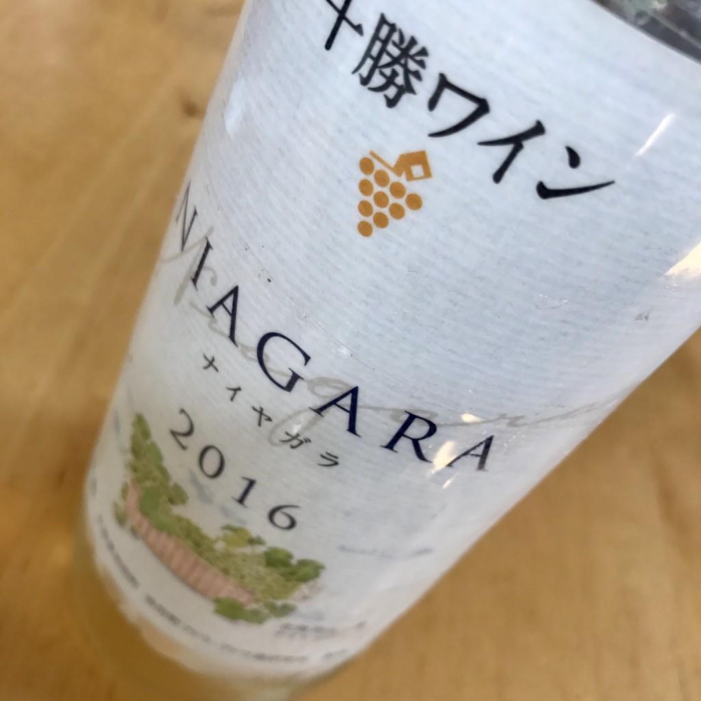 十勝ワイン ナイヤガラ 2016