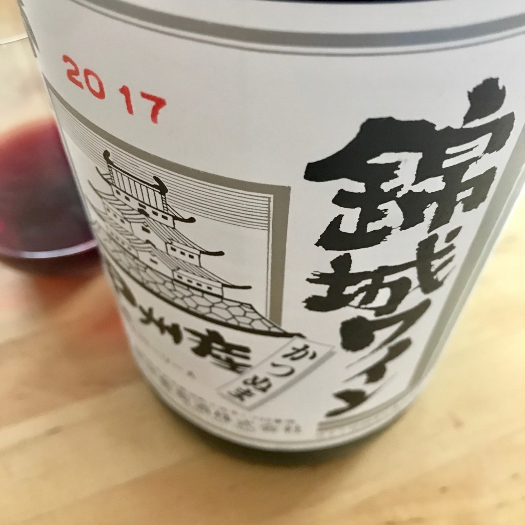 錦城ワイン 赤 2017