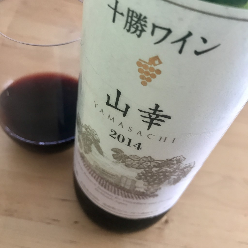 十勝ワイン 山幸 2014