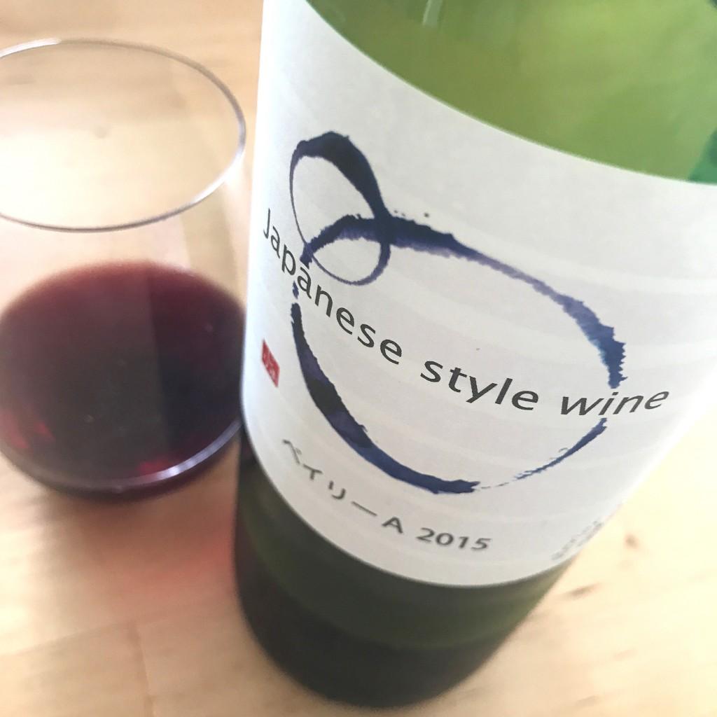 アルプスワイン Japanese style wine ベイリーA 2015