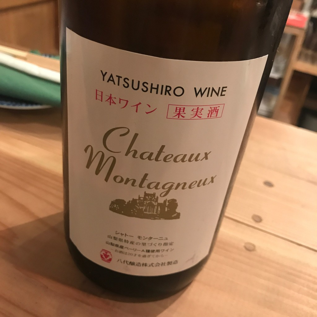 八代醸造 シャトーモンターニュ(赤) マスカットベーリーA 一升瓶